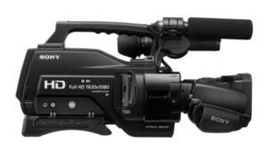 Sony HXR MC 2500